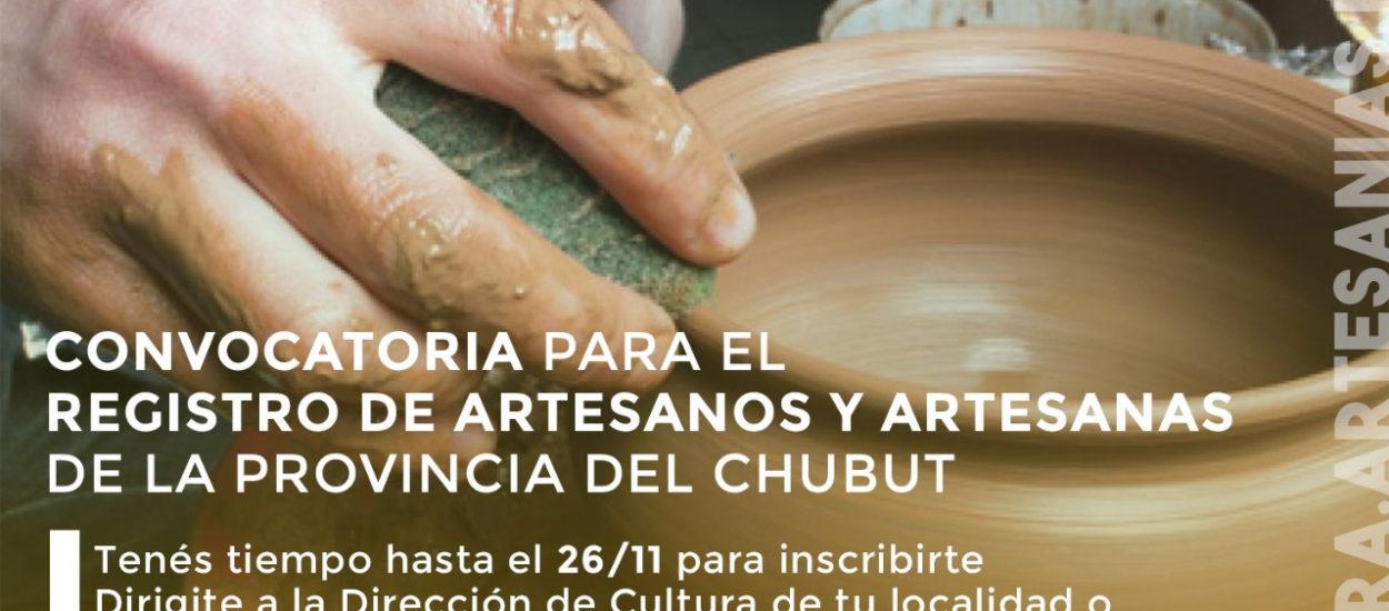 EL GOBIERNO DEL CHUBUT CREA UN NUEVO REGISTRO PROVINCIAL DE ARTESANOS